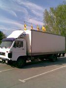 MAN 8-150 sprzedam biały 11500 PLN cena do negocjacji sprowadzony nieuszkodzony 150 KM 1997 r