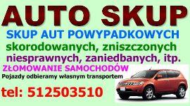 Ford Escort Hatchback sprzedam z małym przebiegiem 1000 PLN cena do negocjacji benzyna w Katowicach