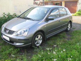 Honda Civic szary Welurowa z małym przebiegiem 28000 PLN cena do negocjacji dodatkowy komplet opon w Zabrzu