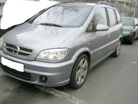 Opel Zafira 22-dti-opc sprzedam nieuszkodzony z małym przebiegiem 18500 PLN diesel Rzeszów